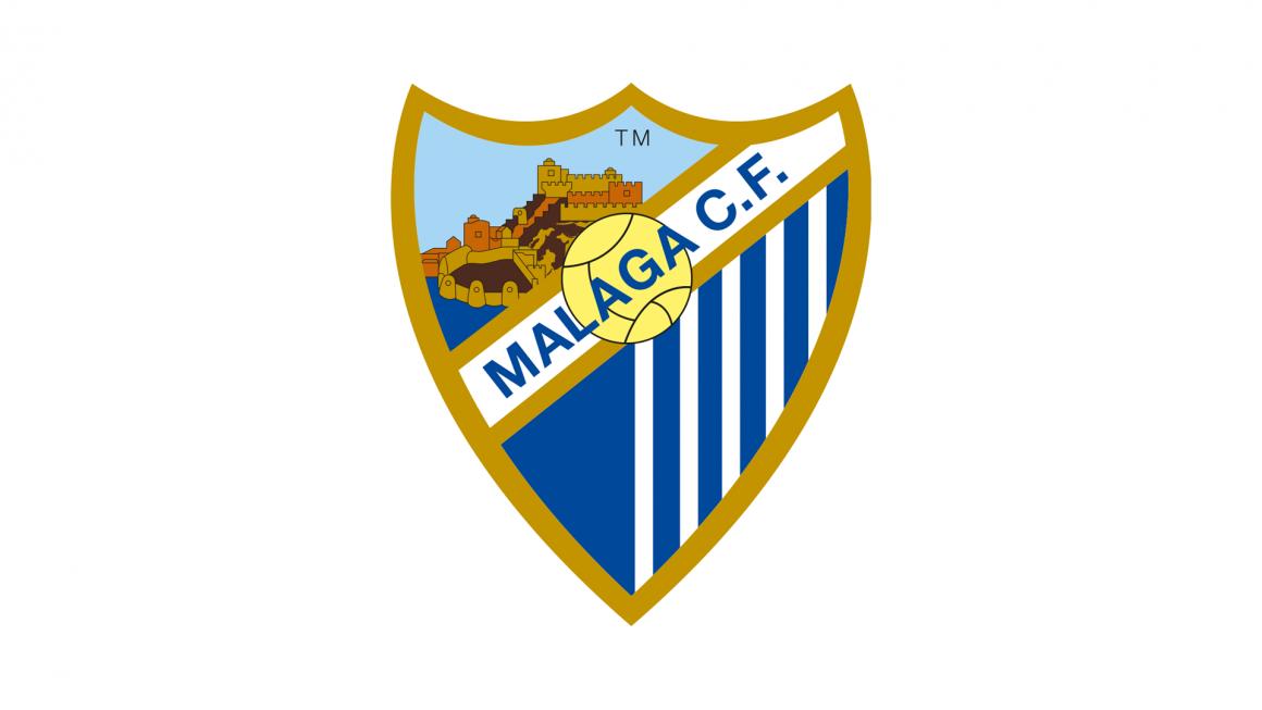 Malaga and Gestsports launch international soccer program